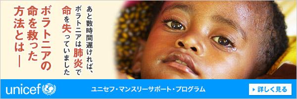 小島瑠璃子 ★8 [無断転載禁止]©2ch.netYouTube動画>6本 ->画像>544枚